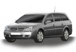 Opel Vectra C 2.2 petrol - caravan